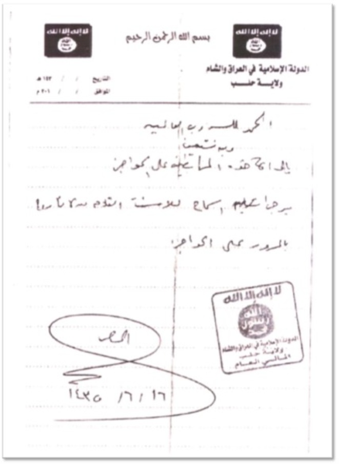 An example of a pass issued by Islamic State to Lafarge employees in 2014. © DR