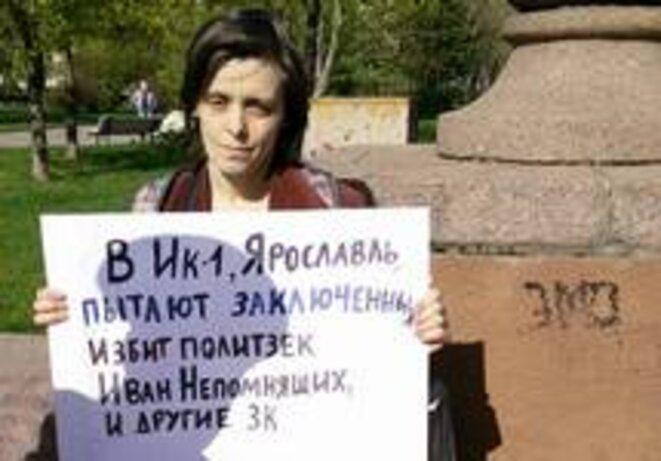 Macha Ryabikova © Macha Ryabikova