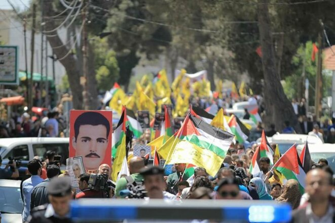 Manifestation à Ramallah