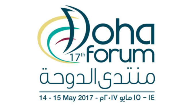 Forum de Doha 2017