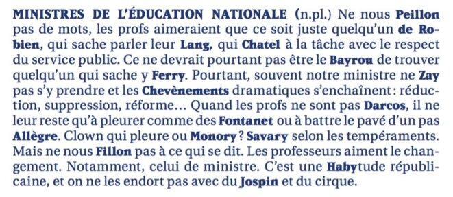 extrait du Dictionerfs, éd. La Ville brûle, 2012