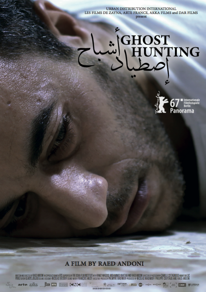 Ghost Hunting - Raed Andoni - France, Palestine, Qatar, Suisse - 2016 © Tous droits réservés