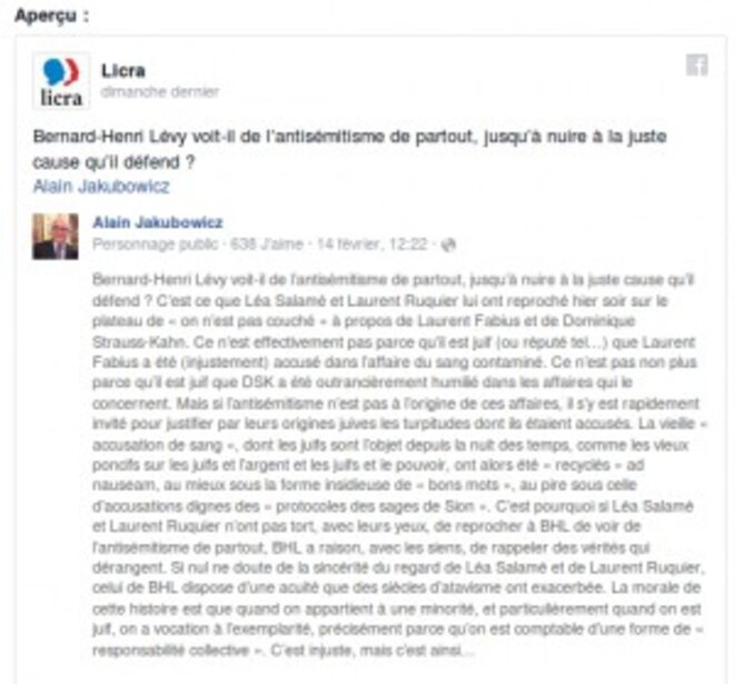 licra-300x279