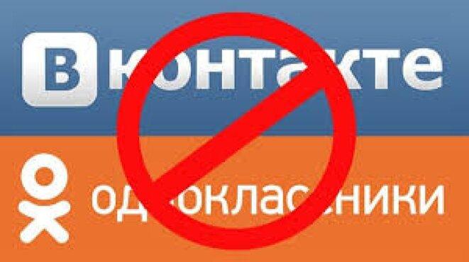 """Actées par un décret du président Petro Porochenko, ces mesures controversées visent en particulier VKontakte (""""En contact""""), souvent présenté comme l'équivalent russe de Facebook à l'audience considérable dans toute l'ex-URSS, mais aussi Odnoklassniki (""""Camarades de classe"""") ou le moteur de recherche Yandex. Elles toucheront des millions d'utilisateurs ukrainiens."""