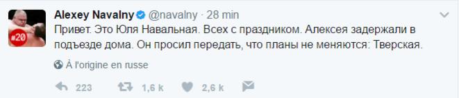 © Twitter/Alexeï Navalny