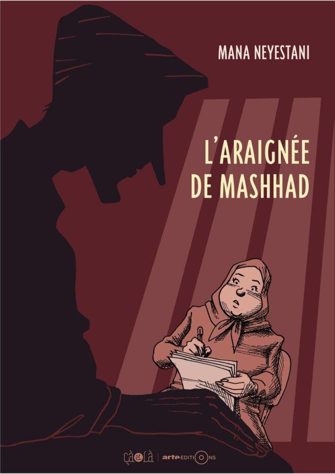 bd-araigne-de-mashhad