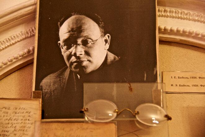 Portrait d'Isaac Babel au musée de la Littérature d'Odessa. © Laurent Geslin