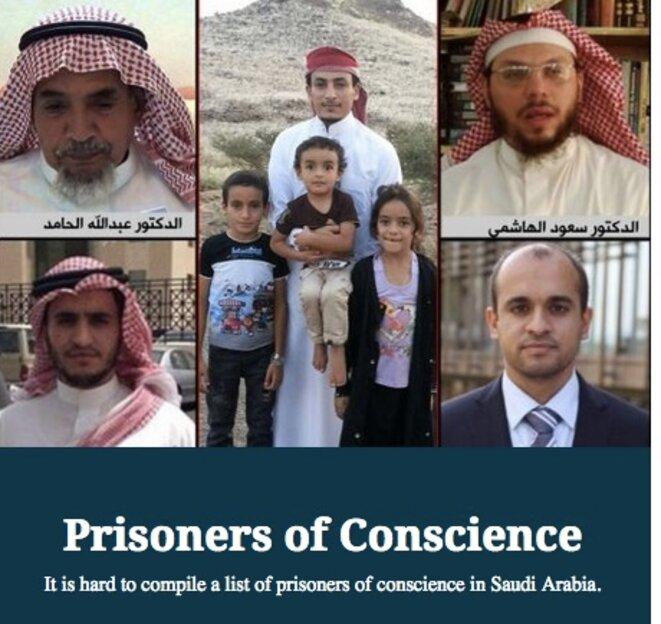 capture d'écran du site al-Qds