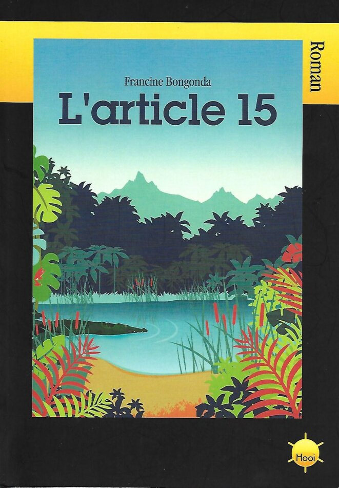 article15-1