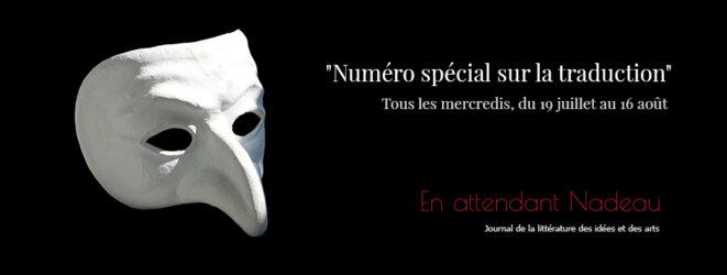 ean-special-trad-fb