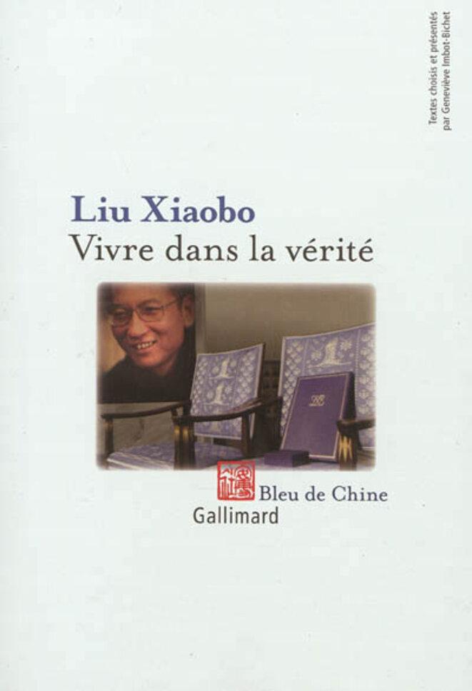 Liu Xiaobo, Vivre dans la vérité