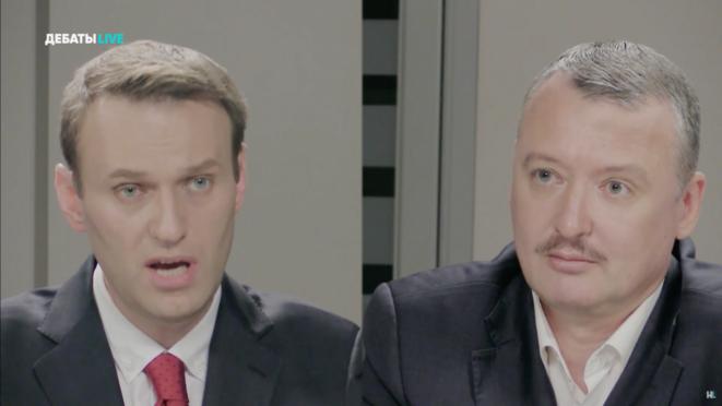 Navalny Live / YouTube
