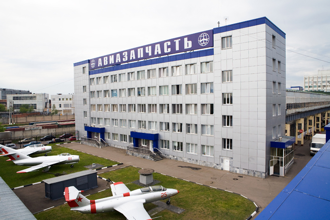 The Moscow site of aviation company Aviazapchast, the new owners of the 9.4 million euro loan obtained by the Front National.