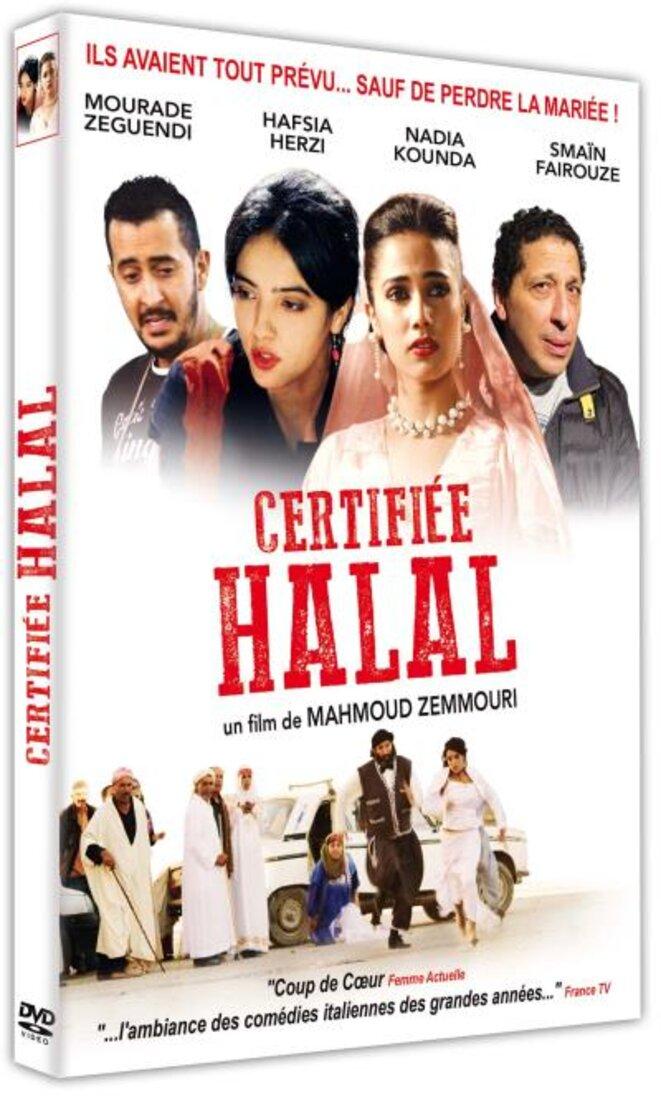certifiee-halal-dvd