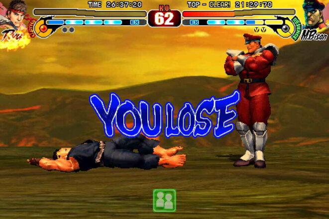 ryu-bison-lose