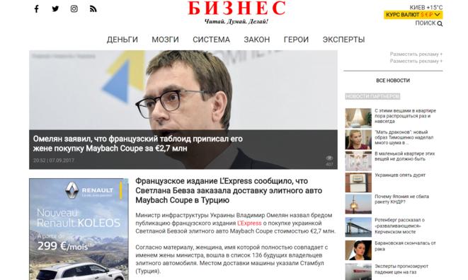 """L'affaire fait scandale sur l'internet russophone. La source de l'information """"L'Express"""" est citée."""