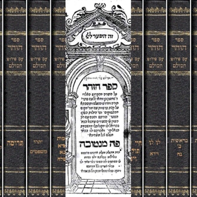 page-zohar