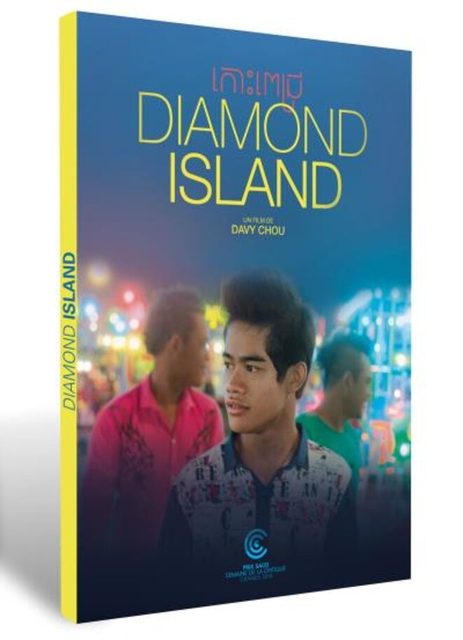 diamond-island-dvd