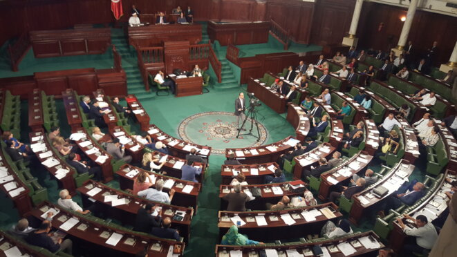 Tunisian MPs voting for the amnesty on September 13th, 2017. © DR
