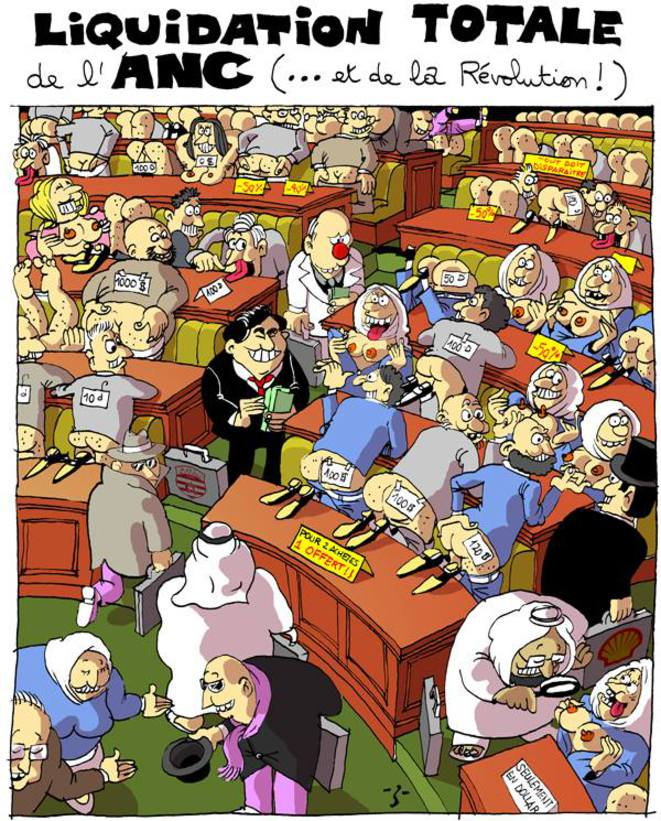 Cartoon attacking the new amnesty law and suggesting it has led to the final 'winding up' of the Assembly (the ANC) and the 2011 Revolution.
