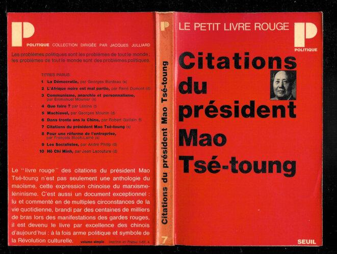 Voilà un demi-siècle exactement, Jacques Julliard éditait au Seuil le président Mao, dans la collection « Politique » qu'il dirigeait...
