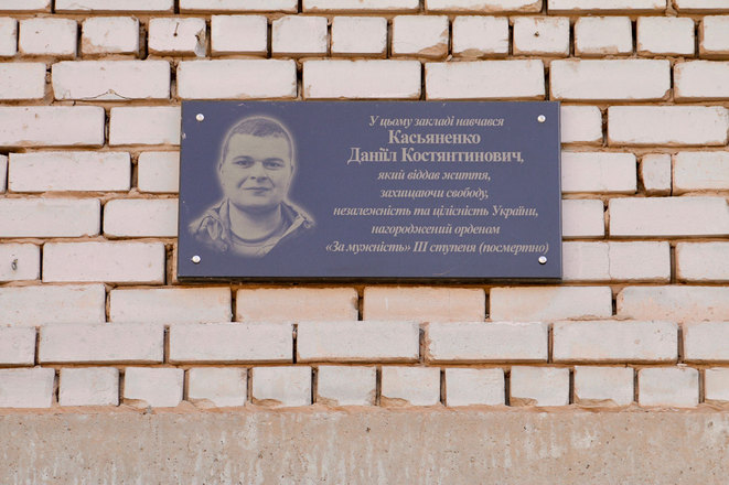Un mémorial à la mémoire de Daniel Kasyanenko dans son ancienne école secondaire. (Photo: Nolan Peterson/The Daily Signal)