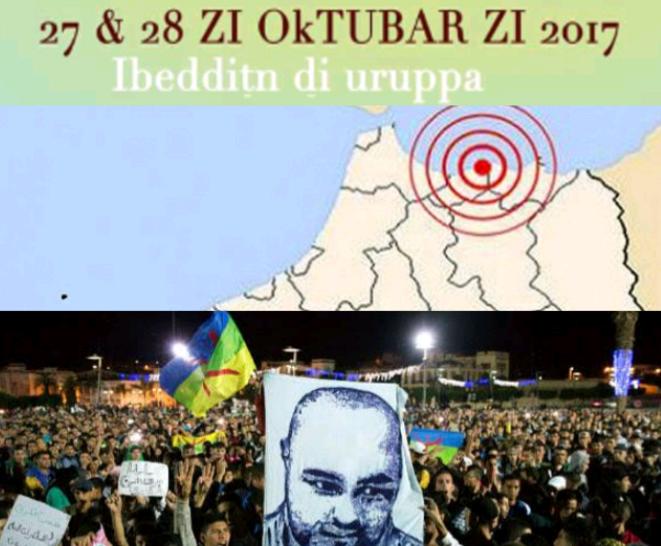 Un an après l'assassinat de Mohcine FIKRI - HIRAK du RIF © MB
