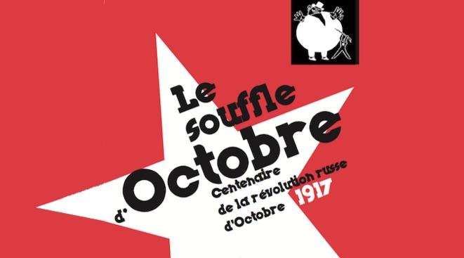 revolution-octobre-banniere