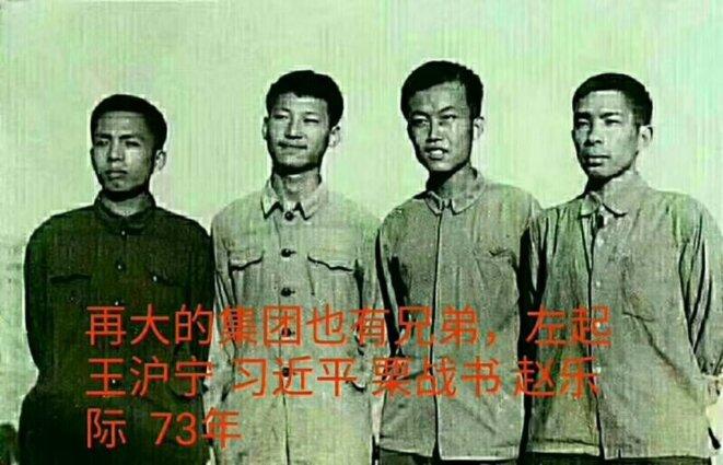 de gauche à droite :Wang Huning, Xi Jinping, Li Zhanshu, Zhao Leji en 1973