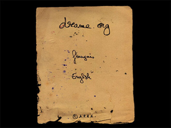 drame-org-1997