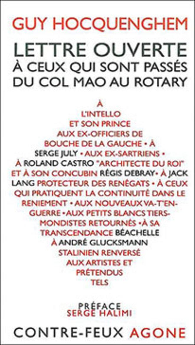 lettre-ouverte-a-ceux-qui-sont-pae-du-col-mao-au-rotary