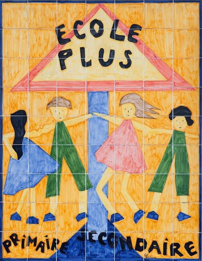 Logo Ecole Plus Paris © Hélène Girard et Marie José Ricardo