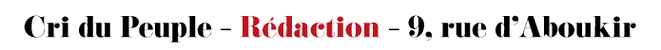 logoredaction