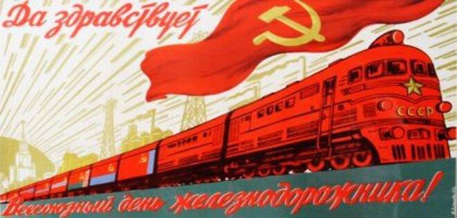Un train à l'époque de l'Union soviétique
