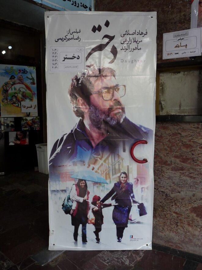 cinema-iran
