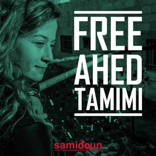 Affiche de Samidoun, palestinian prisoner solidarity network : http://samidoun.net/2017/12/free-ahed-tamimi/
