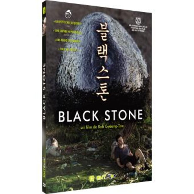 black-stone-dvd