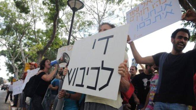 Manifestation de refuzniks en 2014 © Rami Shiosh / Haaretz