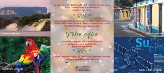 Carte de voeux de noël 2017 du ministère des affaires étrangères du Venezuela, via son consulat, au peuple martiniquais. © République Bolivarienne du Venezuela