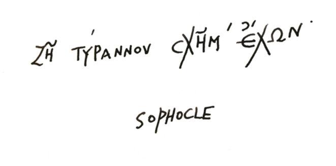 bernold-sophocle-l