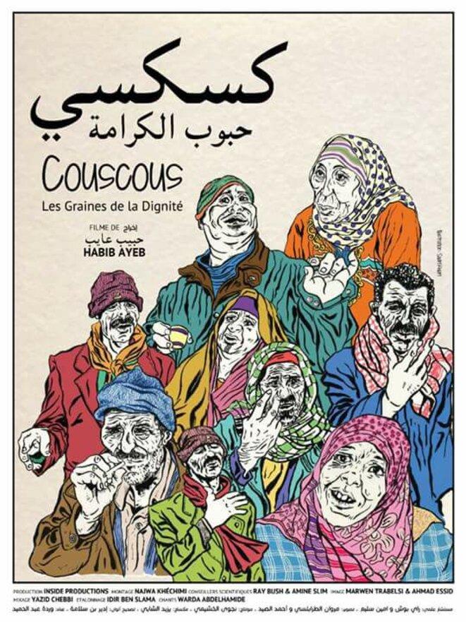 Affiche a été réalisée par Sadri Kiari, dessinateur, militant et chercheur.