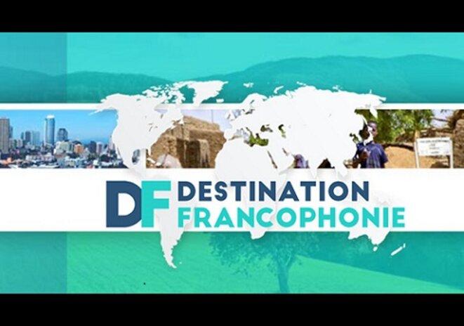 freddy-mulongo-destinationfrancophonie
