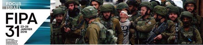PHOTO BANDEAU DE LA LETTRE OUVERTE DES CINÉATES ET PROFESSIONNEL-LE-S AU CIPA © E'M.C. Free Palestine