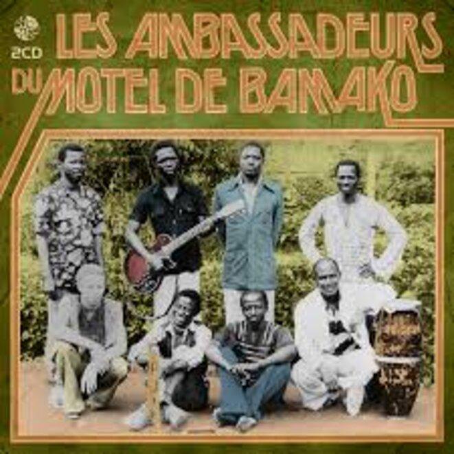 bamako-motel