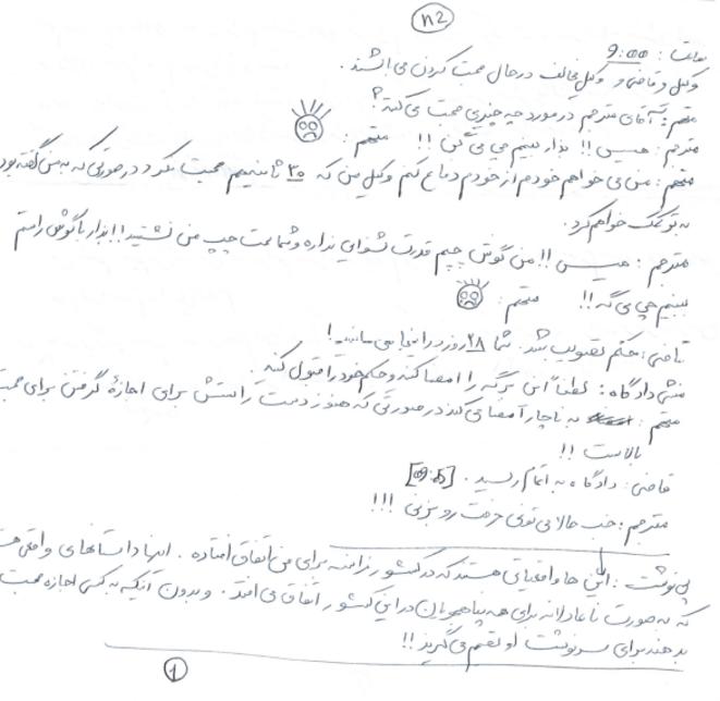Texte n°2