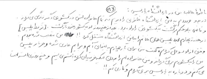 Texte n°3