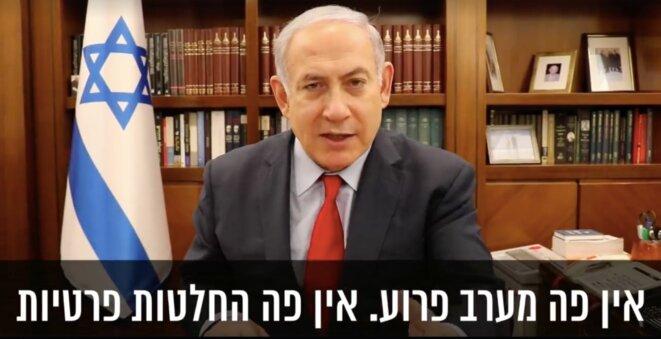 Capture d'écran de la vidéo de Netanyahou postée mardi soir sur son compte Facebook. © DR
