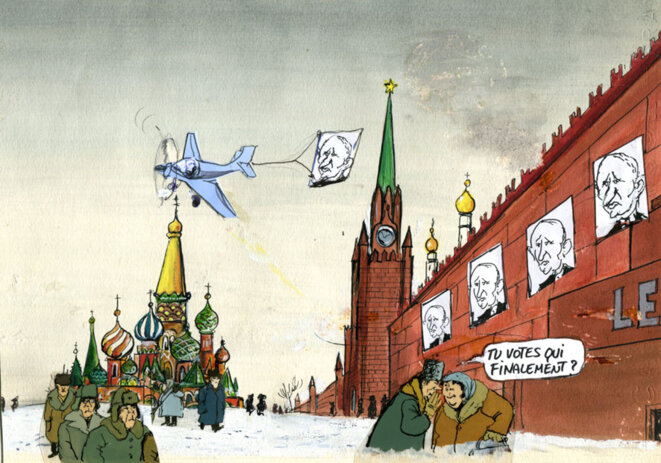 Poutine © Calvi
