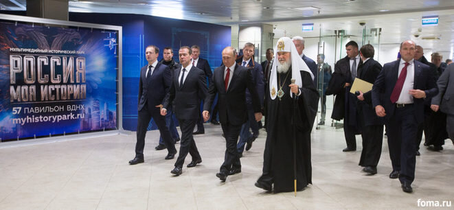 """Vladimir Putin visita la exposición """"Rusia - Mi historia"""" con el Patriarca Kirill."""