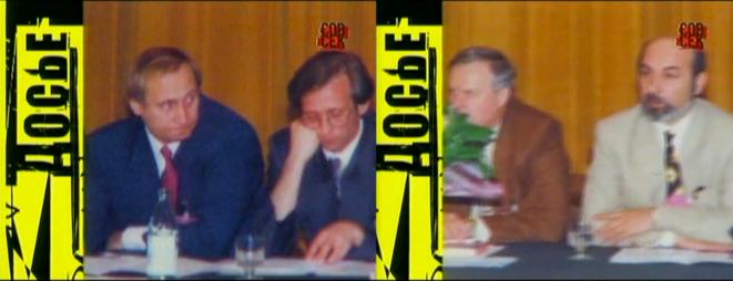 Poutine à gauche, Kivelidi à droite,le  banquier assassiné au Novitchok © NTV